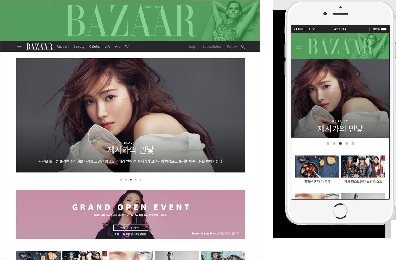 Main Header Visual - Harper's BAZAAR Korea