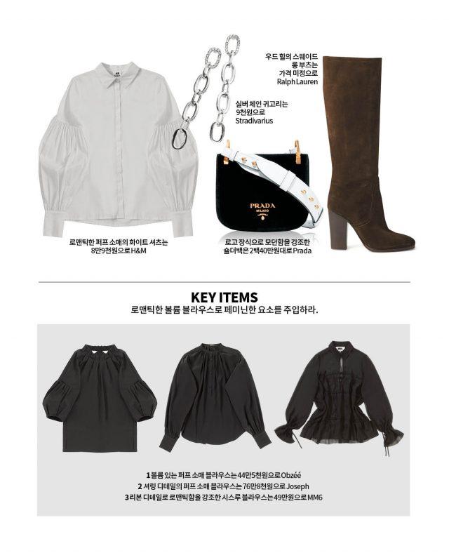 bar_2016_fa_shopping_marni