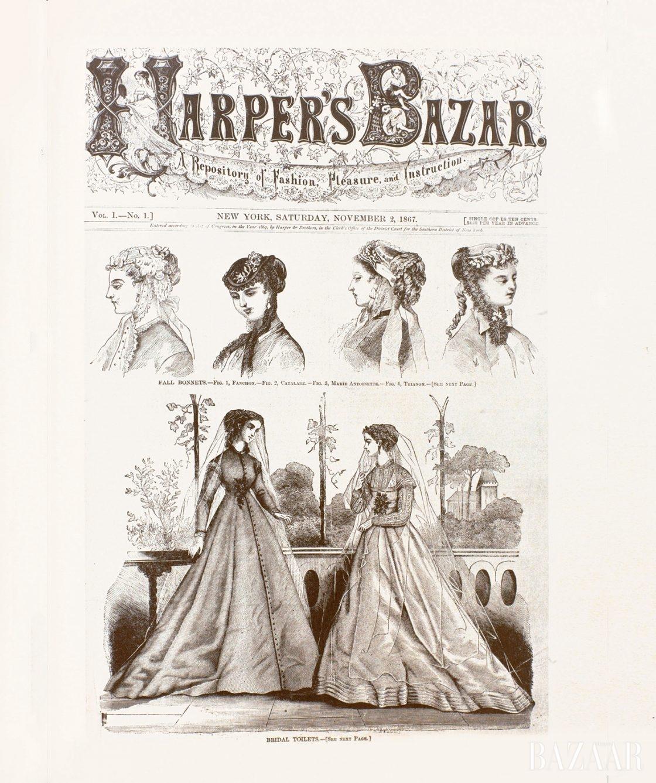 1867년 11월 2일  창간호의 표지