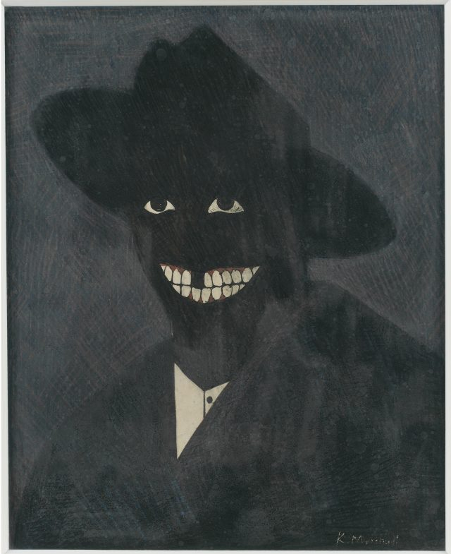 ' A Portrait of the Artist as a Shadow of His Former Self', 1980