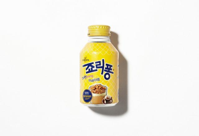 입체파 과자전-Harper's BAZAAR Korea 2017년 3월