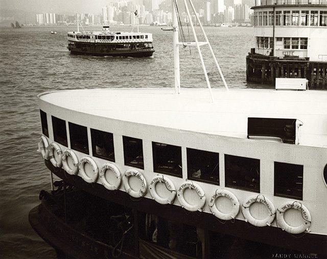 'Hong Kong Harbour (Boats)', 1982, Gelatinsilver print, 20.3×25.4cm