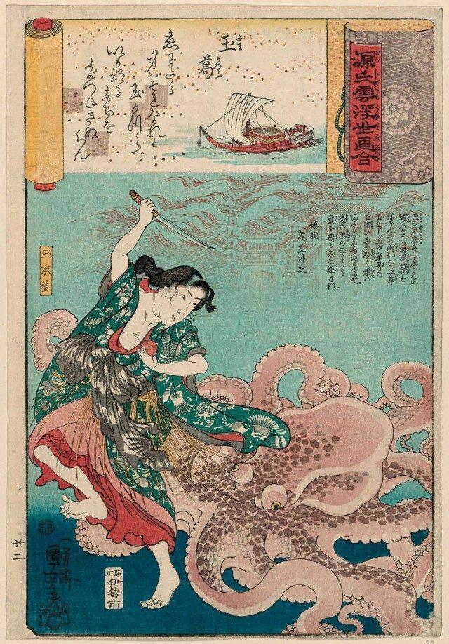 우타가와 구니요시(Utagawa Kuniyoshi)의 판화 '보석 캐는 잠수부'(circa 1845).
