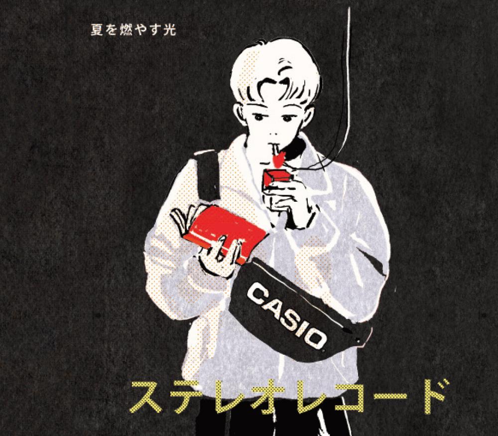 'Joe Hisaishi - Summer' LP POSTER, 2018 ©기탁