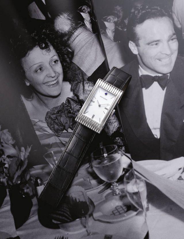 버티컬 고드롱 모티프 케이스의 '리플레 라지'는 6백만원대 Boucheron.