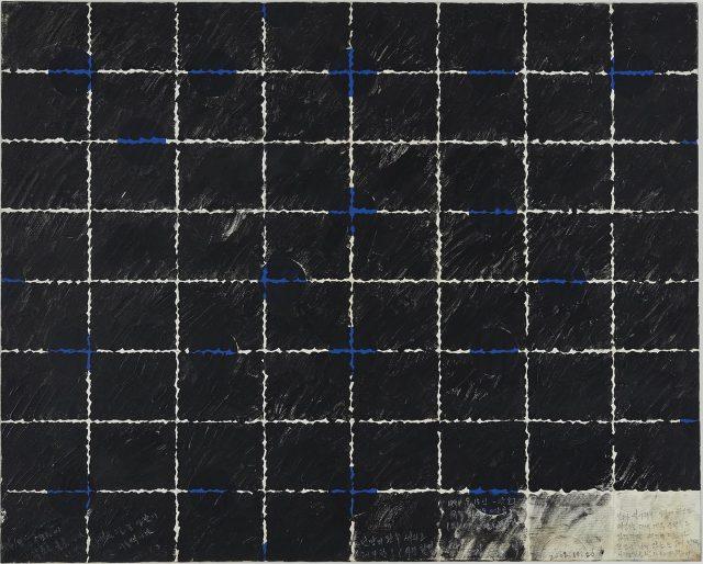 '절망의 완수', 캔버스에 혼합재료, 1994-2002