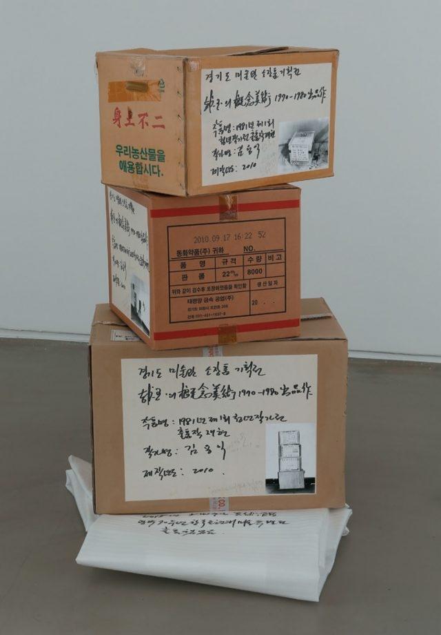 '무제(1981년 제1회 청년작가전)', 포장상자에 사진잉크, 가변크기, 1981-2011