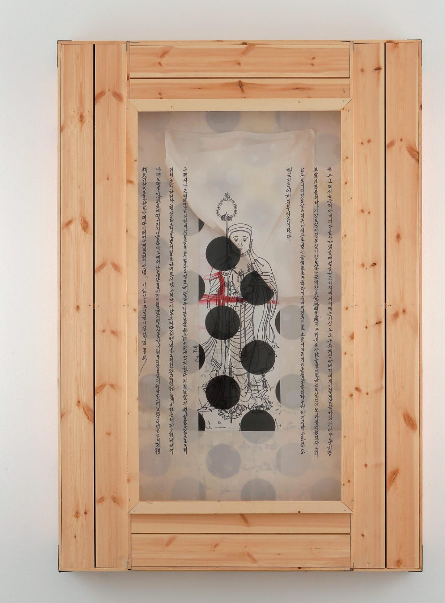 '지장보살-1', 캔버스에 아크릴, 실크, 나무, 아세테이트에 잉크, 197×134×17cm, 2015