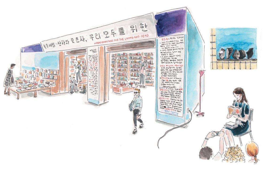 왼쪽부터:1980년대 광주의 상징적인 공간이던 녹두 서점을 작품으로 구현한 도라 가르시아의 '녹두 서점-산 자와 죽은 자, 우리 모두를 위한'에서는 실제로 책을 구입할 수 있다.용산 참사에 대한 이정민의 회화 작업, '부스러기의 소멸'.소설가 한강이 광주 5월 항쟁에 대한 자신의 소설 를 낭독했다.