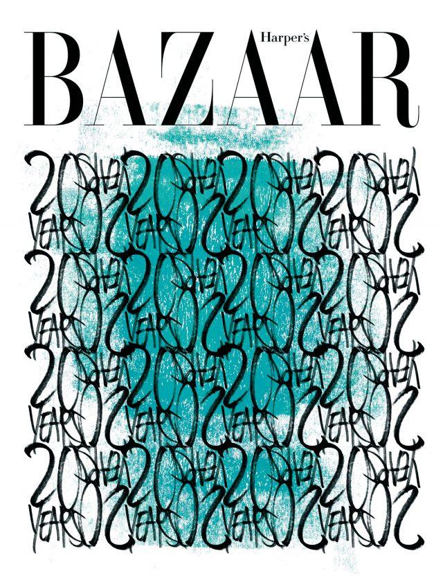 Cover From Artists 20-Harper's BAZAAR Korea 2016년 8월호