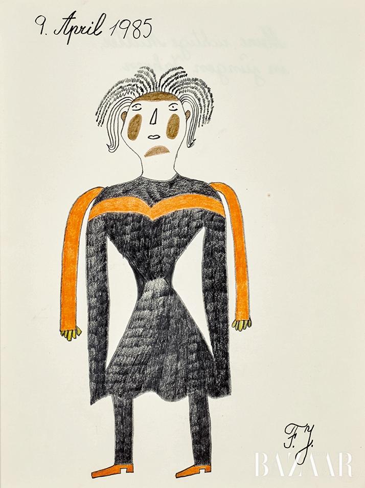 요한 피셔(Johann Fischer), 'Der Vater Meines Vorgängers!; Meine Richtige Mutter, In Jungen Jahren', Pencil and Coloured Crayon, 40 by 30cm, 1985