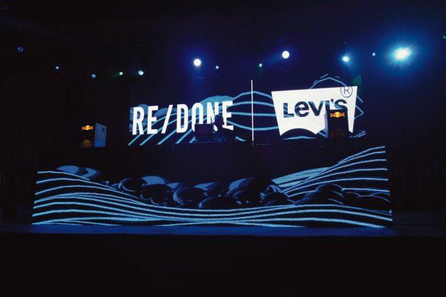 올해 4월에 열린 리바이스와 리던의 '네온 카니발' 파티 현장