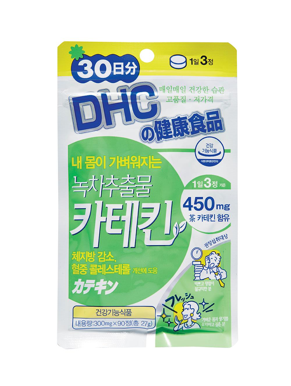 1.DHC '녹차추출물 카테킨' 항산화와 체지방 감소 효과를 더해줄 녹차 추출물을 담았다. 1만5천원.