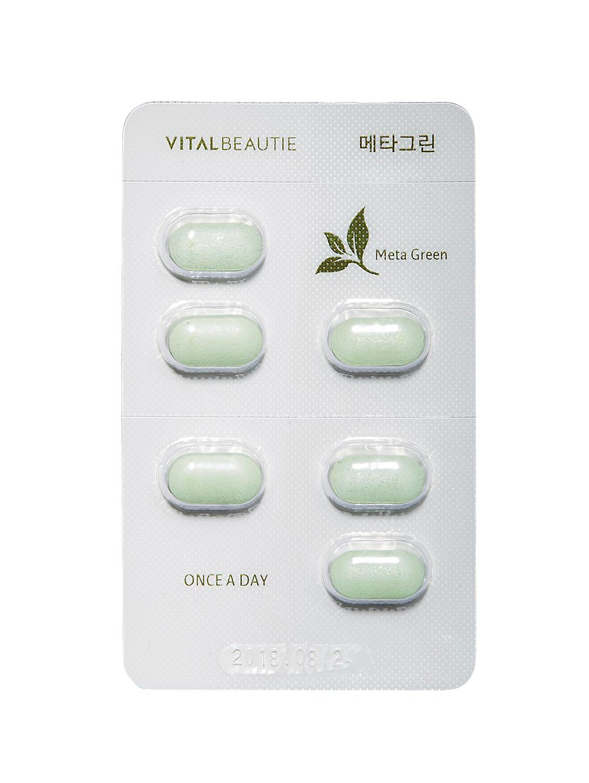 2.Vital Beautie '메타그린' 체지방 감소 및 콜레스테롤 개선에 효과적이다. 고열량 음식을 섭취했다면 하루 세 알을 섭취해볼 것. 5만원
