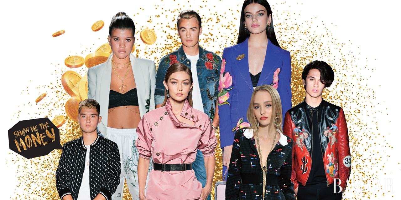 '패션월드'로 가는 급행 티켓을 쥐고 태어난 패션계의 금수저들을 진정한 패션 아이콘이라 할 수 있을까.