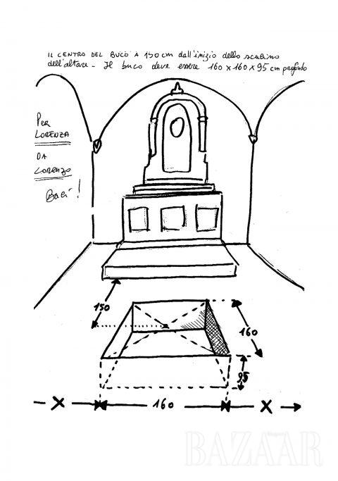 'Aima'의 스케치