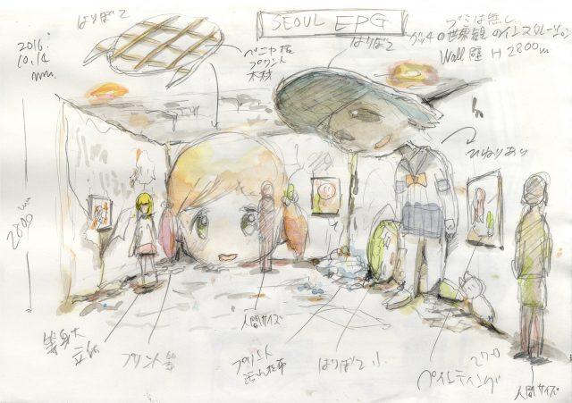 전시 의 아이디어 스케치©2016 Mr./Kaikai Kiki Co., Ltd. All Rights Reserved. Courtesy Galerie Perrotin