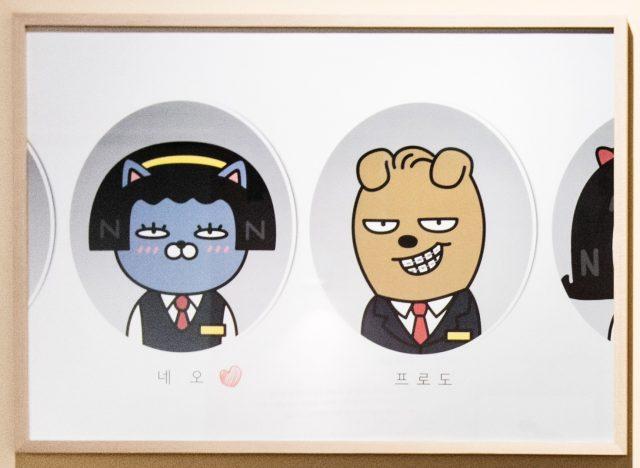 카카오프렌즈 비하인드 썰-Harper's BAZAAR Korea 2017년 1월