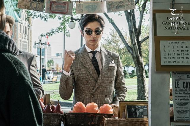 도깨비의 패션-Harper's BAZAAR Korea 2017년 1월