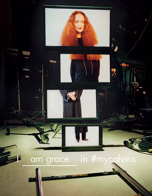 캘빈 클라인의 'I ______ in #mycalvins' 시리즈