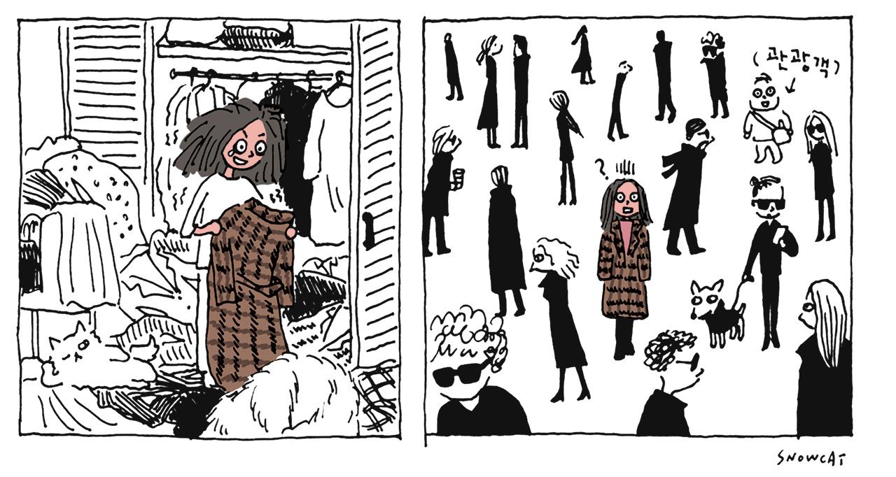 무엇이 뉴요커를 만드는가? 셀러브리티도, 패션 피플도, SNS 인플루언서도 아닌 평범한 뉴요커들의 #OOTD.
