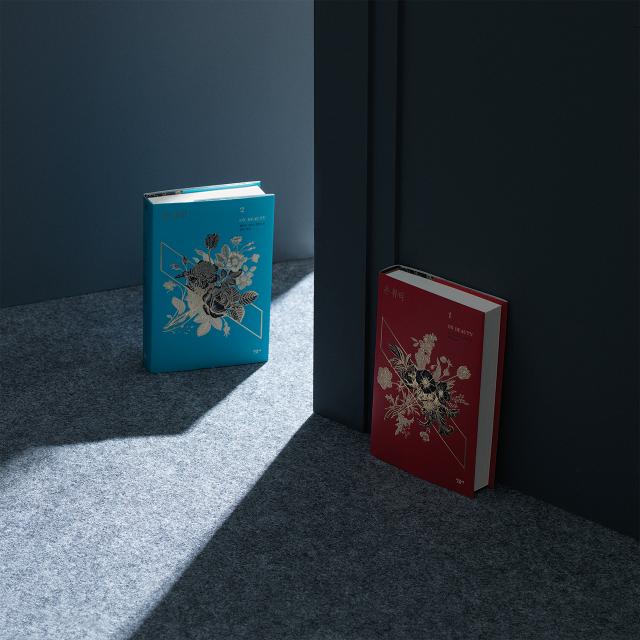 이달의 책, 온 뷰티 - 하퍼스 바자