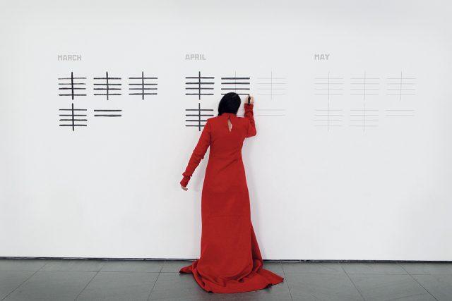 2010년에 뉴욕 현대미술관에서 열린