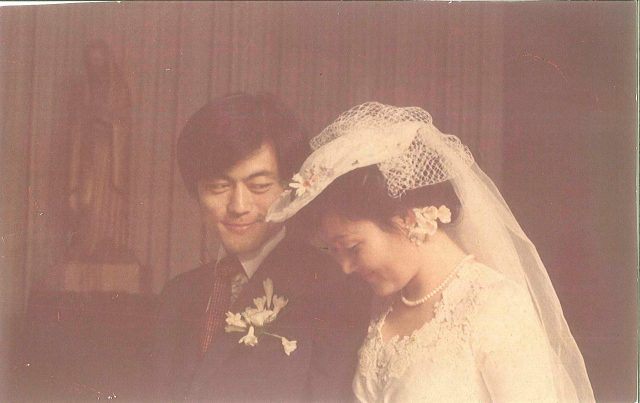 1981년 문재인 대통령과 김정숙 여사의 결혼사진
