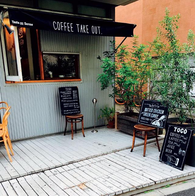 도쿄에 위치한 카페 겸 레스토랑 테이스트 앤 센스