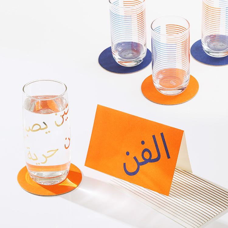 아랍어로 예술, 자유라 적힌 골드 유리컵과 스트라이프 유리컵은 1만5천원.코스터 세트는 9천원. 카드는 5천원.