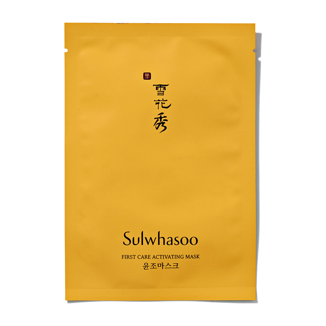 <strong>Sulwhasoo 윤조마스크</strong> 5매, 6만원대