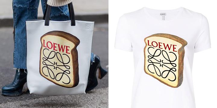 구찌 로고 티셔츠의 맹공을 막을 로에베 토스트 티셔츠의 등장.