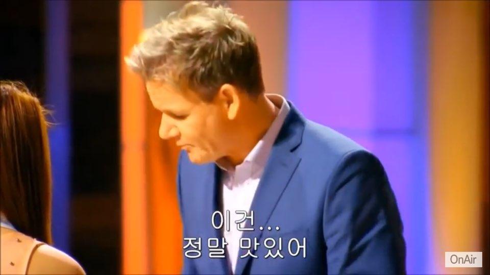 출처 : On Air 유튜브 채널