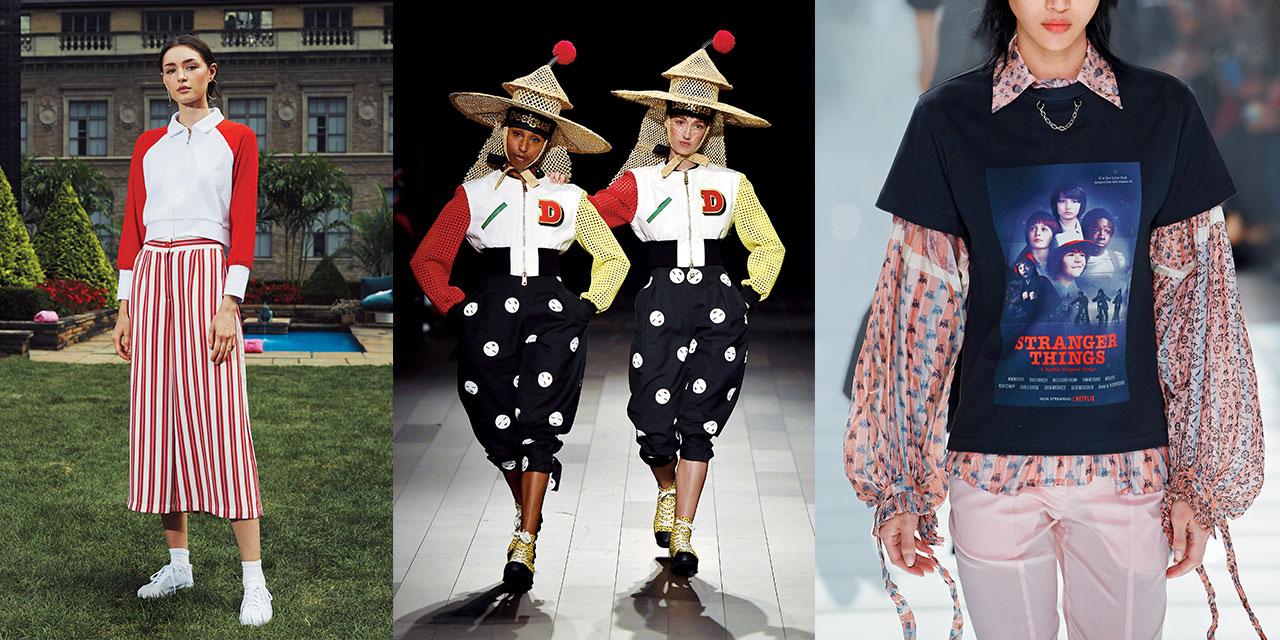 다가올 한 해의 패션과 문화 미리 보기.
