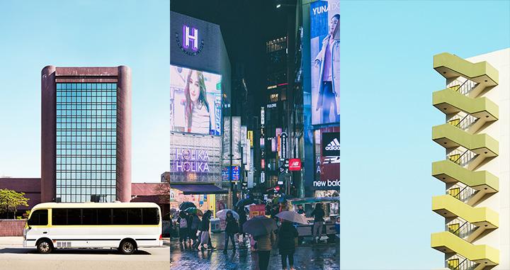 미세먼지에 휩싸인 서울은 흡사 고담 시티를 연상시키지만 이방인의 눈에는 조금 다른가 보다. 뷰 파인더 너머 서울을 기록한 외국인들이 있다. 호의도 악의도 없는 서울이다.