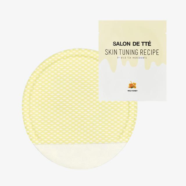 Wonder Bath 살롱 드 떼 시즌 3 프랑스 온천수와 마누카 꿀 성분이 함유된 패드. 보들 면으로 메이크업을 지우고, 메시 면으로 각질이 많은 곳을 쓸어주면 꿀 피부 완성. 20개입, 3만5천원.