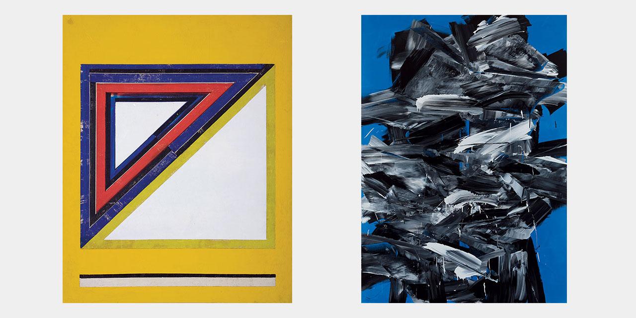 동시성의 탐구     한국 현대미술에  기하학...