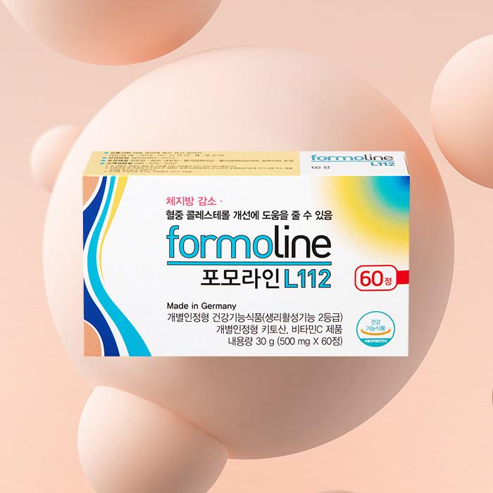 유유제약, 포모라인 L112