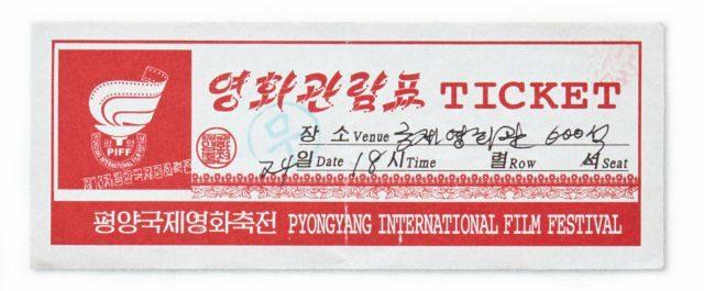 평양에서 개최되는 국제 영화제인 평양국제영화축전에서 사용된 영화 티켓.