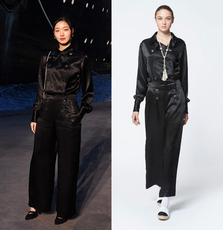 2018 Chanel Pre Spring Collection