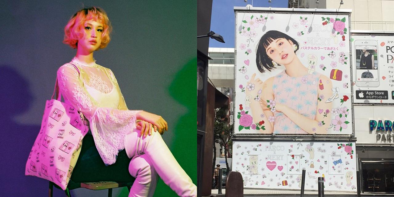 '핑크 버니' 일러스트레이션으로 유명한 한국계 미국인 아티스트 에스더 김과의 인터뷰.