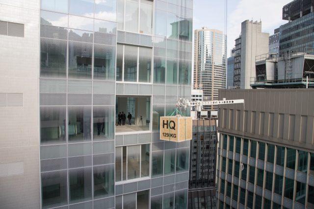 H-퀸스 빌딩 외관.