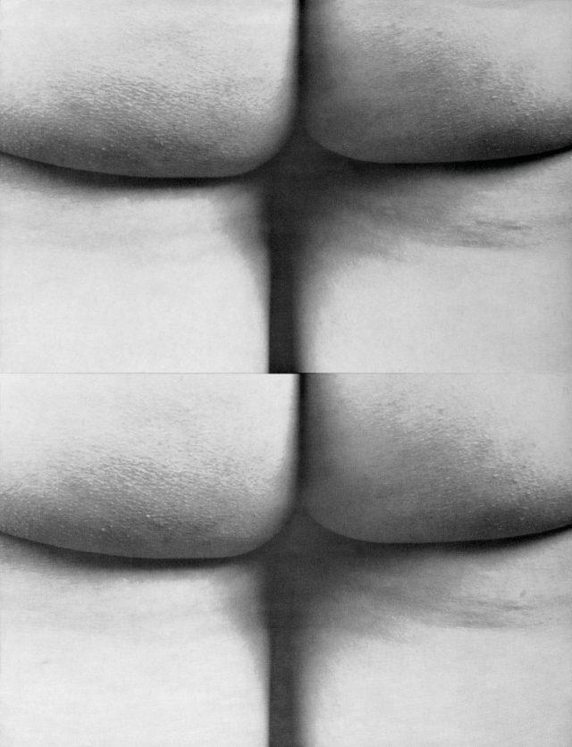 오노 요코의 영화 'Bottoms' 스틸