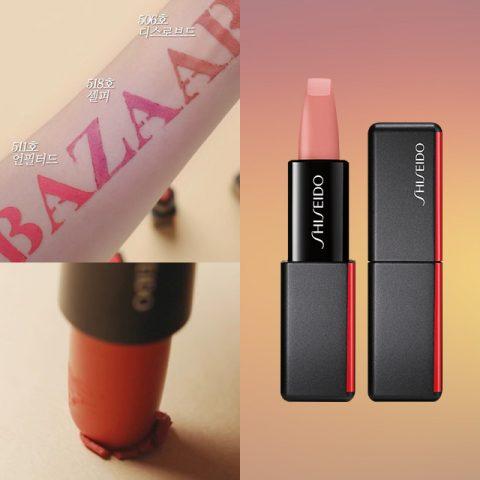SHISEIDO 모던매트 파우더 립스틱 3만9천원
