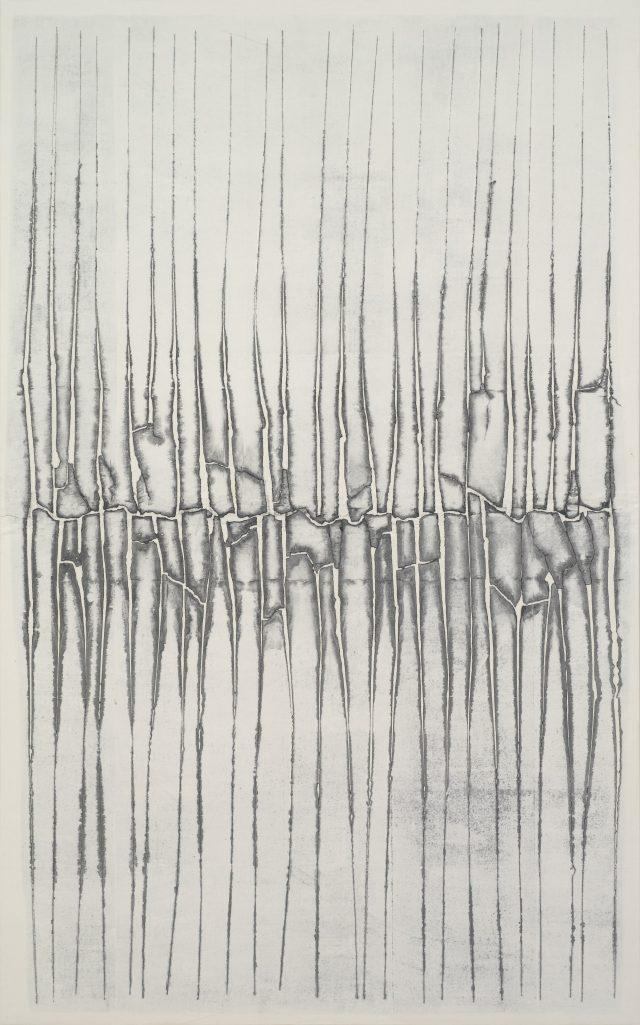 권영우, 'Untitled', 1984, Gouache, Chinese ink on Korean paper, 259×162cm.