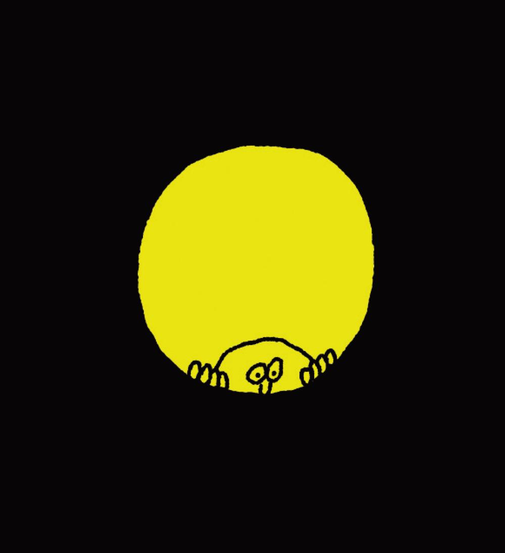 Full Moon, 2018 ©이강훈
