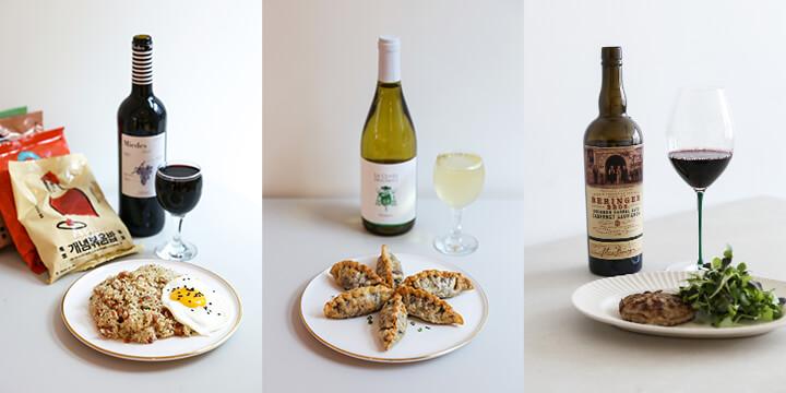 한식엔 소주에 제맛? 천만에. 한식에 와인을 페어링을 하면 모든 음식이 신분상승한다.