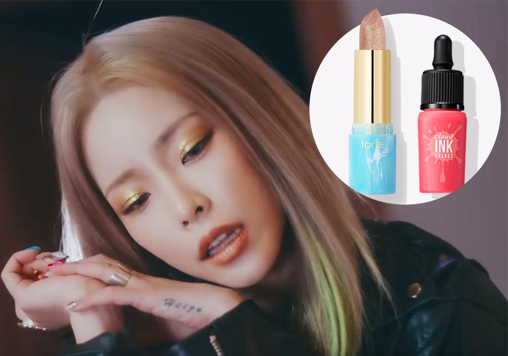 peripera 벨벳틴트 3 프로청춘러제품, 9천원tarte 골드펄 립스틱 포인트 가격미정