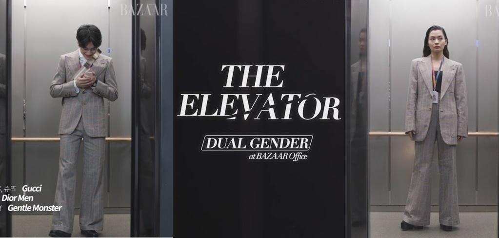 빼앗고 싶은 남자의 수트를 엘리베이터에서 발견했다면? 이번 시즌 남자들의 수트로 완성한 뉴 오피스 룩