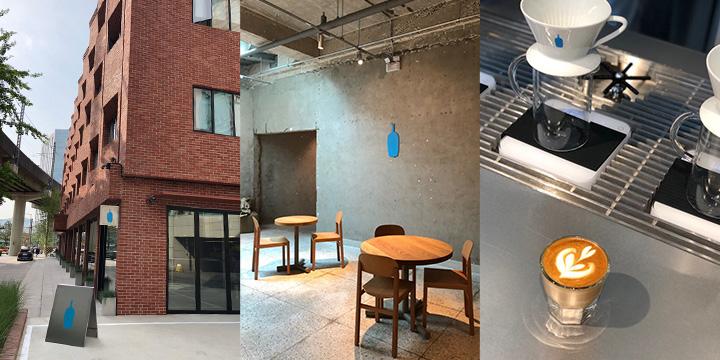 국내 첫 블루보틀 매장, 성수동 오픈!